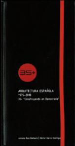 1975年-2010年西班牙建筑民主35年